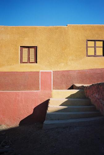Nubisch dorp (Egypte)