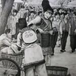 Ji minority Dali, China.
