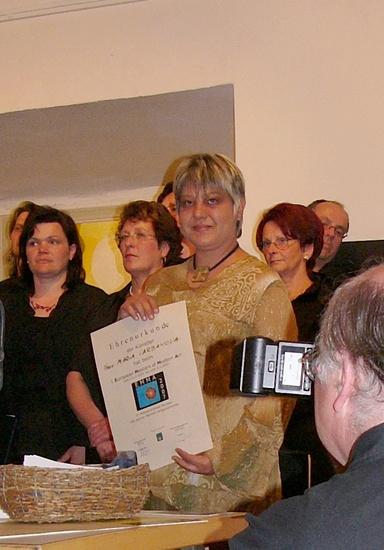 Maria Varbanova